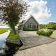 Garden design Stolwijk